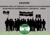 Assista ao convite da ASMEC para Assembléia de Fundação do SISMEC