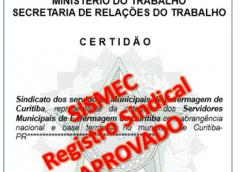 SISMEC PASSA A REPRESENTAR EM DEFINITIVO OS SERVIDORES DE ENFERMAGEM DO MUNICÍPIO