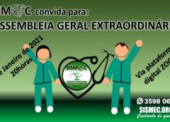 EDITAL DE CONVOCAÇÃO DA ASSEMBLEIA GERAL EXTRAORDINÁRIA